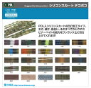 【追加カラー!】 ティムコ(TIEMCO) PDLシリコンス...