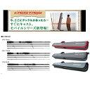 【送料無料!】 メジャークラフト(Major Craft) クロステージ CRK-764SL (4pcs)  【お取り寄せ対応商品】