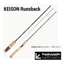 【送料無料!】 テイルウォーク(tailwalk) ケイソン ランズバック (KEISON RUNSBACK) S554L