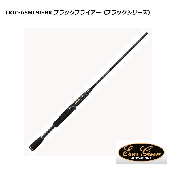 エバーグリーン インスピラーレ TKIC-65MLST-BK ブラックブライアー
