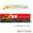 【送料無料!】メジャークラフト(Major Craft) エヌワン(N-ONE) NSL-782ML 黒鯛 【お取り寄せ対応商品】