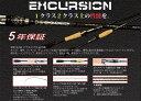 キラーヒート エクスカージョン KE-C67MST ベイト (EXCURSION) 【大型商品】