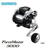 シマノ フォースマスター 3000 ForceMaster 【送料無料】