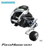 シマノ フォースマスター 800 ForceMaster 【送料無料】