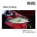 レジットデザイン ワイルドサイド WSS ST59UL ショートロッドコンセプト 【大型商品】