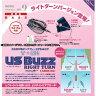 アイマ ユーエスバズ ライトターン アムズデザイン ima US BUZZ 【メール便NG】<5月中旬以降発売・ご予約商品>
