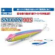ブルーブルー スネコン90S BlueBlue SNECON 90S 【メール便NG】【02P27May16】