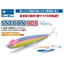 �u���[�u���[ �X�l�R��90S BlueBlue SNECON 90S �y���[����NG...