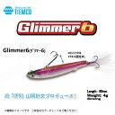 ティムコ グリマー6 TIEMCO Glimmer6 【メール便OK】【532P15May16】