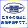 メガテック リブレ オケアノス専用ボルト LIVRE <お取り寄せ商品>【メール便OK】