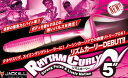 ジャッカル リズムカーリー 5インチ JACKALL RHYTHM CURLY 【※メール便OK】