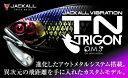 ジャッカル TN 60 トリゴン JACKALL TRIGON 【メール便OK】