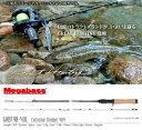 メガバス グレートハンティング GHBF48-4UL 4ピース Megabass GREAT HUNTING Extreme Climber 484