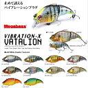 メガバス バイブレーションX ヴァタリオンSF Megabass VIBRATION-X VATALION Slow Floating 【メール便OK】