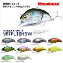 メガバス バイブレーションX ヴァタリオンSW VIBRATION-X VATALION SW 【メール便OK】【お取り寄せ商品】