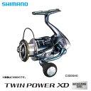 シマノ 17ツインパワーXD C5000XG 【送料無料】【お取り寄せ商品】