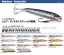 メガバス メタルエックス ウェービンググライダー 40g 【...