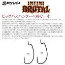 リューギ インフィニ ブルータル HIB094 #7/0 (3本入り) 【メール便OK】
