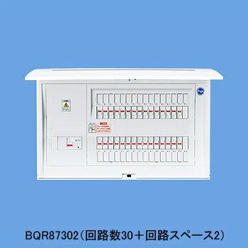 パナソニック 住宅分電盤 リミッタースペースなし 出力電気方式単相3線 露出・半埋込両用形 回路数10+回路スペース2 40A コスモパネルコンパクト21 BQR84102