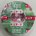電気化学工業 絶縁ビニールテープ(緑) 19mmX20m