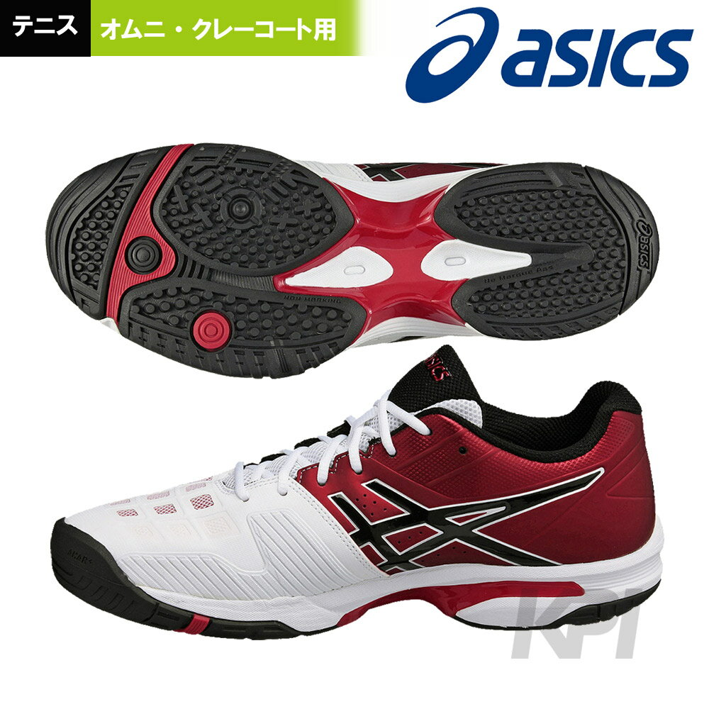 asics sneakers canada