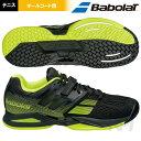『即日出荷』Babolat(バボラ)「PROPULSE ALL COURT M AERO(プロパルスオールコートM アエロ) BAS16208U」オールコート用テニスシューズ「あす楽対応」【prospo】