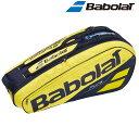 バボラ Babolat テニスバッグ・ケース PURE AERO RACKET HOLDER X6 ラケットホルダー 6本収納可 ラケットケース BB751182