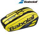 バボラ Babolat テニスバッグ・ケース PURE AERO RACKET HOLDER X9 ラケットホルダー 9本収納可 ラケットケース BB751181