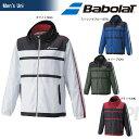 『即日出荷』 Babolat(バボラ)「Unisex ウィンドジャケット BAB-4655」テニスウェア「2016FW」 「あす楽対応」