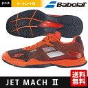 「あす楽対応」バボラ Babolat テニスシューズ メンズ JET MACH II ジェットマッハ ALL COURT M OB オールコート用 BAS18629『即日出荷』