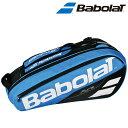 「ランドリーバッグ2枚プレゼント」バボラ Babolat テニスバッグ・ケース RACKET HOLDER X6 ラケットバッグ(ラケット6...