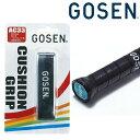 ゴーセン GOSEN バドミントングリップテープ クッショングリップ(下巻き用) バドミントン対応 AC33BR
