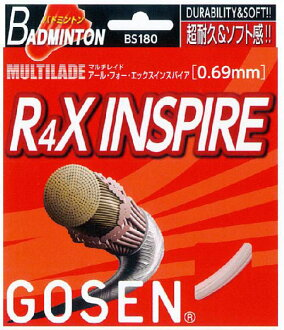 GOSEN [multi ahlfor-xinspire] BS180 badminton string