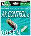 「新パッケージ」GOSEN(ゴーセン)「ウミシマAKコントロール16」ts720硬式テニスストリング(ガット)【prospo】[ポスト投函便対応]