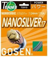 GOSEN(ゴーセン)「ウミシマナノシルバー17」ts910 硬式テニスストリング(ガット)[ネコポス可]【prospo】の画像