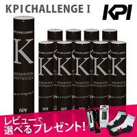 『即日出荷』 KPI(ケイピーアイ)「KPICHALLENGE I(KPIチャレンジI) 10ダース KF-101」シャトルコック「あす楽対応」 KPIオリジナル商品の画像