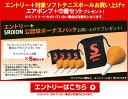 Srixon-softball-p