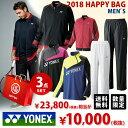 ヨネックス YONEX テニスウェア メンズ Uni 福袋 ...