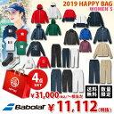 「2019新春福袋」バボラ Babolat テニスウェア Ladies レディース 福袋 4点セット FUK