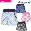 「2017新製品」PARADISO(パラディーゾ)「レディースショートパンツ FCL02S」テニスウェア「2017SS」