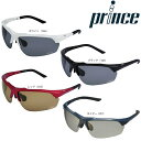 Prince(プリンス)「調整機能付き調光偏光サングラス PSU233(専用セミハードケース付)」
