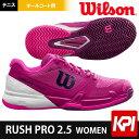 「あす楽対応」ウイルソン Wilson テニスシューズ レディース RUSH PRO 2.5 W Berry/Wh/Pink Glo オールコート用 WRS323690 『即日出荷』