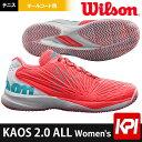 「あす楽対応」ウイルソン Wilson テニスシューズ レディース KAOS 2.0 ALL Women's ケイオス 2.0 オールコート用 WRS323860 『即日出荷』