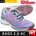 「あす楽対応」ウイルソン Wilson テニスシューズ レディース KAOS 2.0(ケイオス 2.0) WRS323850 オールコート用『即日出荷』