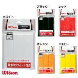 「新パッケージ」「2014新製品」Wilson(ウイルソン)「プロ?オーバーグリップ(3本入り) WRZ4020」オーバーグリップテープ