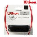 『即日出荷』「2017新製品」Wilson(ウイルソン)「PRO PERFORMANCE(プロパフォーマンス) WRZ470800」リプレイスメントグリップテー..