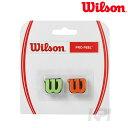 「2017新製品」Wilson(ウイルソン)「PRO FEEL(プロフィール)グリーン&オレンジ WRZ537600」振動止め
