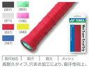 YONEX(ヨネックス)ウェットスーパーエクセルグリップAC106[オーバーグリップテープ] [ネコポス可]【prospo】
