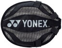 YONEX(ヨネックス)「トレーニング用ヘッドカバー(バドミントン用) AC520」[ネコポス可]【prospo】