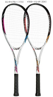 YONEX( Yonex) software tennis racket